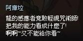 mabinogi_2013_09_29_042.jpg