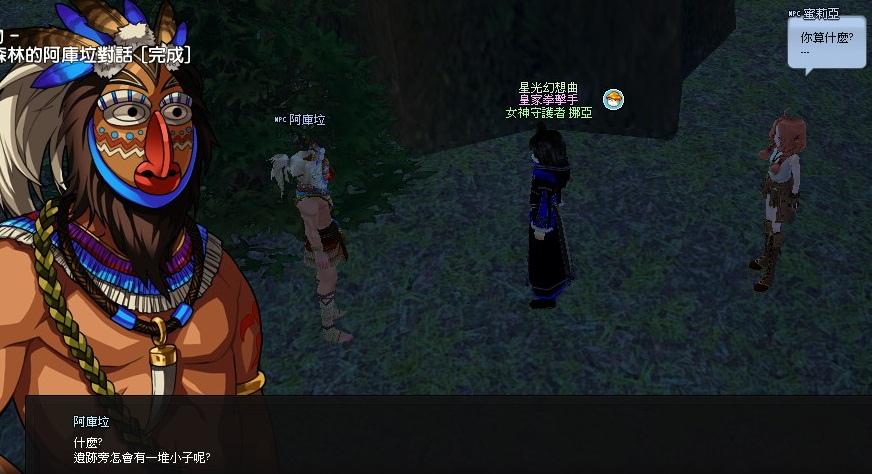 mabinogi_2013_09_29_039.jpg