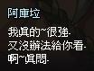 mabinogi_2013_09_29_043.jpg