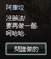 mabinogi_2013_09_29_046.jpg