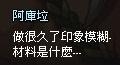 mabinogi_2013_09_29_054.jpg