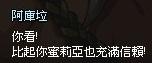 mabinogi_2013_09_29_063.jpg