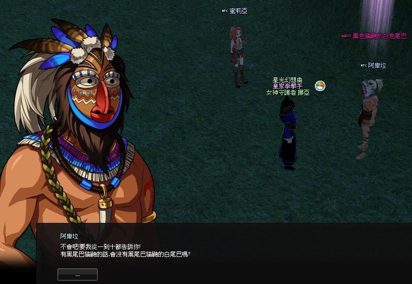 mabinogi_2013_09_29_066.jpg
