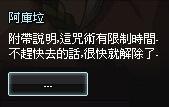 mabinogi_2013_09_29_093.jpg