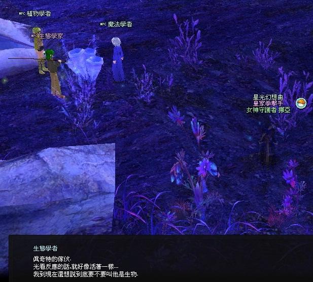 mabinogi_2013_09_29_094.jpg