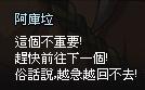 mabinogi_2013_09_29_101.jpg