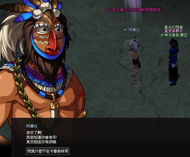 mabinogi_2013_09_29_100.jpg