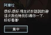 mabinogi_2013_09_29_113.jpg