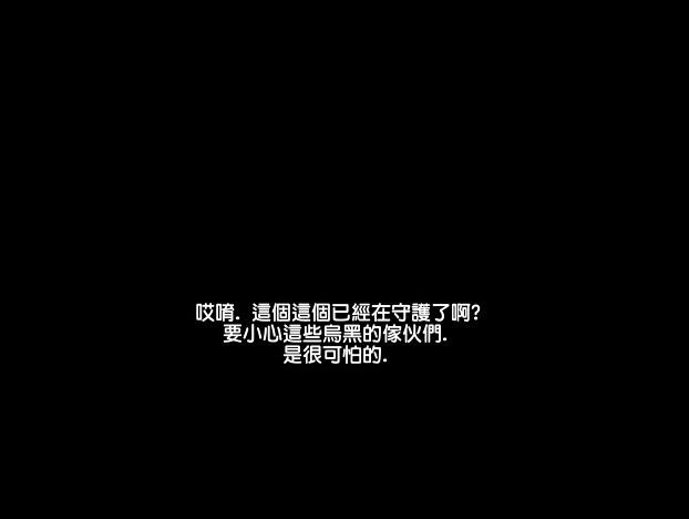 mabinogi_2013_09_29_114.jpg