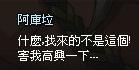 mabinogi_2013_09_29_119.jpg