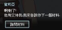 mabinogi_2013_09_29_126.jpg