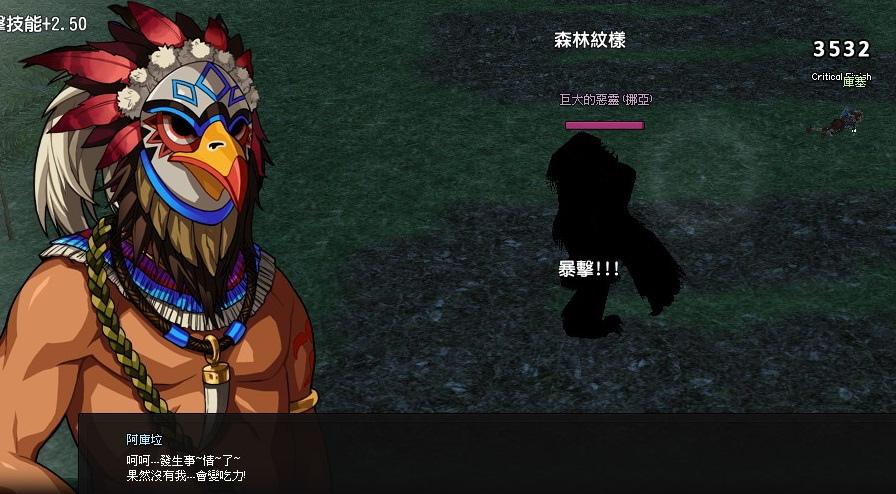 mabinogi_2013_09_29_131.jpg