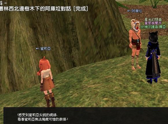 mabinogi_2013_09_29_145.jpg