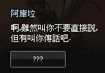 mabinogi_2013_09_29_144.jpg