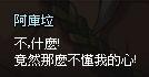mabinogi_2013_09_29_160.jpg