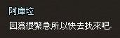 mabinogi_2013_09_29_155.jpg