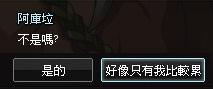 mabinogi_2013_09_29_159.jpg