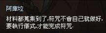 mabinogi_2013_09_29_165.jpg