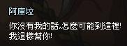 mabinogi_2013_09_29_161.jpg