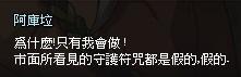 mabinogi_2013_09_29_167.jpg