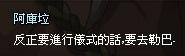 mabinogi_2013_09_29_172.jpg