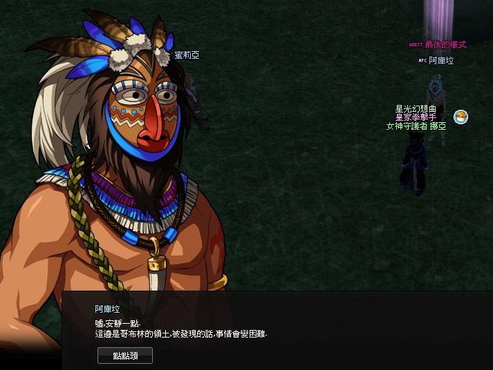 mabinogi_2013_09_29_174.jpg
