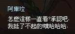 mabinogi_2013_09_29_171.jpg