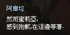 mabinogi_2013_09_29_177.jpg