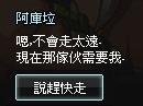 mabinogi_2013_09_29_183.jpg