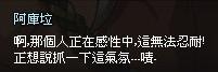 mabinogi_2013_09_29_184.jpg