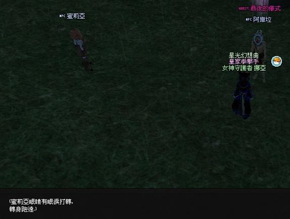mabinogi_2013_09_29_181.jpg