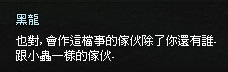 mabinogi_2013_09_29_190.jpg