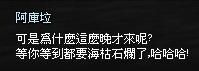 mabinogi_2013_09_29_192.jpg