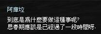 mabinogi_2013_09_29_197.jpg