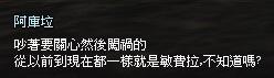 mabinogi_2013_09_29_198.jpg