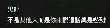 mabinogi_2013_09_29_201.jpg