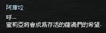 mabinogi_2013_09_29_216.jpg