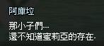 mabinogi_2013_09_29_218.jpg