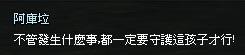 mabinogi_2013_09_29_217.jpg