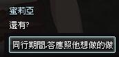 mabinogi_2013_09_29_263.jpg