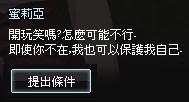 mabinogi_2013_09_29_261.jpg
