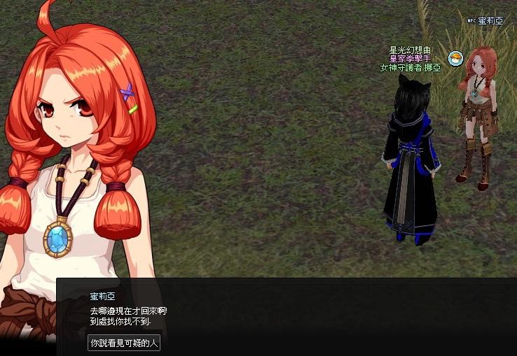 mabinogi_2013_09_30_001.jpg