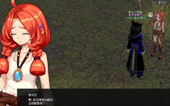 mabinogi_2013_09_30_004.jpg