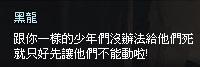 mabinogi_2013_09_30_017.jpg