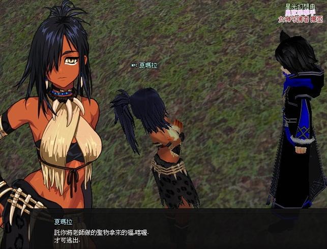 mabinogi_2013_09_30_031.jpg