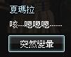 mabinogi_2013_09_30_032.jpg
