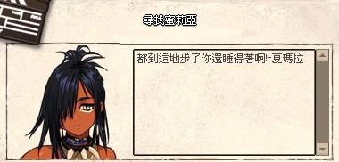 mabinogi_2013_09_30_030.jpg