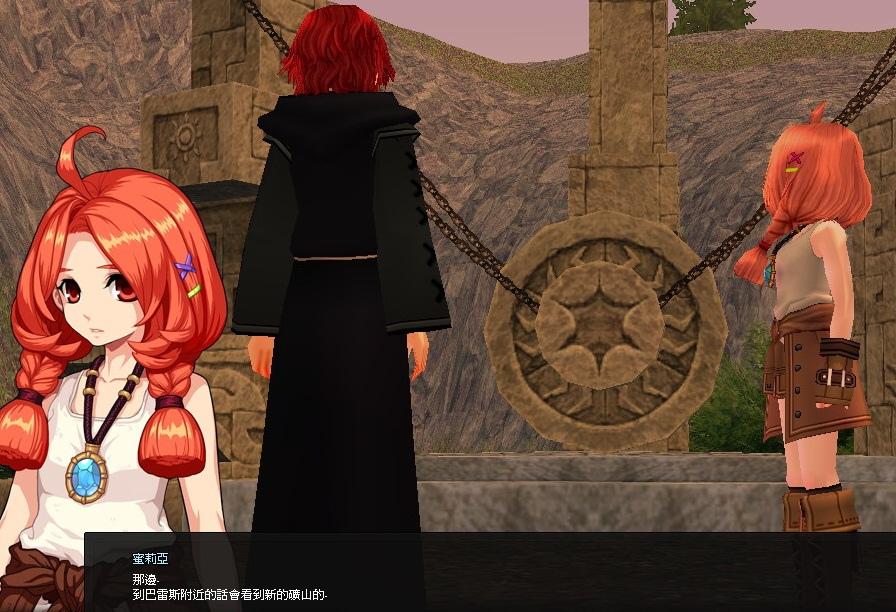 mabinogi_2013_09_30_033.jpg