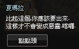 mabinogi_2013_09_30_039.jpg