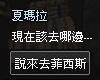 mabinogi_2013_09_30_040.jpg